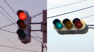 縦型の信号機と横型の信号機