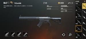 Mk47 Mutant(PUBG_MOBILE武器庫より)