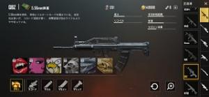 QBZ(PUBG_MOBILE武器庫より)