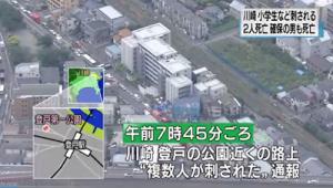 現場上空写真(NHK NEWS WEBより)