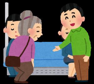 電車の席を高齢者の方に譲るイメージ