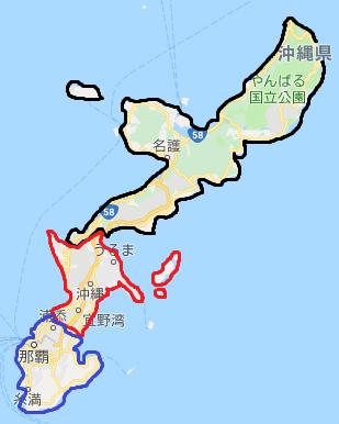 沖縄本島区分け