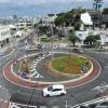 沖縄県内のラウンドアバウトは3カ所!場所や通行の仕方などを教えます_糸満ラウンドアバウト