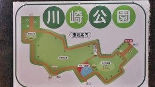 川崎公園_全体マップ