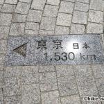 【公園】沖縄市美東公園_謎のオブジェ (7)