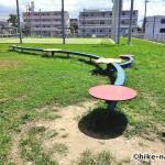 【公園】沖縄市美東公園_バランス棒