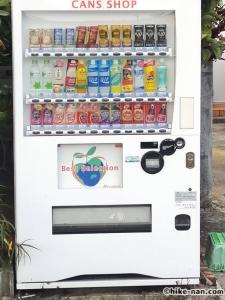 昆布公園_自動販売機