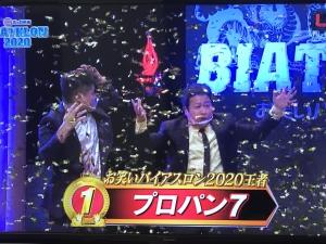 お笑いバイアスロン2020の優勝者は「プロパン7」!出場者や得点結果をご紹介します【沖縄のお笑い大会】優勝者プロパン7