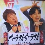 優勝はリップサービス!「新春!Oh笑いO-1グランプリ2021」【沖縄のお笑い大会】_パーラナイサーラナイ