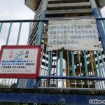 【2021年】連結型の巨大遊具が楽しすぎる!沖縄市の黒潮公園は広場と巨大遊具が魅力的な公園です!_連結型巨大遊具2