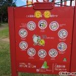 【2021年】遊具が密集+目立つすべり台が特徴!沖縄市の八重島公園に遊びに行ってみよう!Aエリア_連結型巨大遊具23