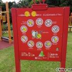 【2021年】遊具が密集+目立つすべり台が特徴!沖縄市の八重島公園に遊びに行ってみよう!Aエリア_連結型巨大遊具24