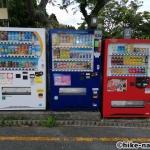 【2021年】遊具が密集+目立つすべり台が特徴!沖縄市の八重島公園に遊びに行ってみよう!_自動販売機