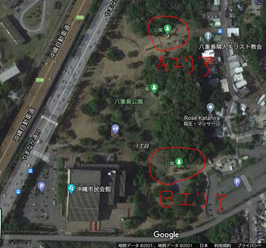 【2021年】遊具が密集+目立つすべり台が特徴!沖縄市の八重島公園に遊びに行ってみよう!_2つの公園エリア