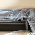 ニトリの「折りたたみベッド(ダブルメッシュ2)」の体験レビューをご紹介します!_開封口3