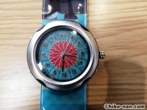 レア物?!パッチンブレス型鬼滅の刃の腕時計を紹介します!_時計の数字が大字で鬼滅の刃の雰囲気が出てる!