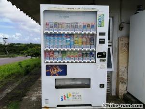 うるま市の倉敷ダム「やんばるの森(ヤンバルムイ)」水遊び体験をご紹介します!_自動販売機2つ目