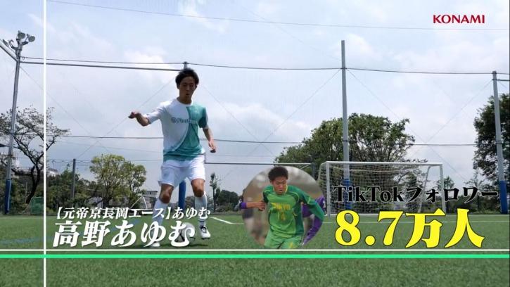 【最新版】日本Youtube界最強のサッカーチーム「WINNER'S(ウィナーズ)」のメンバー一覧や監督、マネージャーをご紹介します!_あゆむ選手2