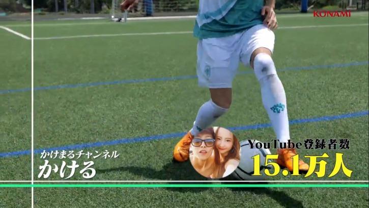 【最新版】日本Youtube界最強のサッカーチーム「WINNER'S(ウィナーズ)」のメンバー一覧や監督、マネージャーをご紹介します!_かける選手2