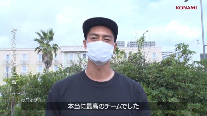 【最新版】日本Youtube界最強のサッカーチーム「WINNER'S(ウィナーズ)」のメンバー一覧や監督、マネージャーをご紹介します!_けーすけ最後のメッセージ