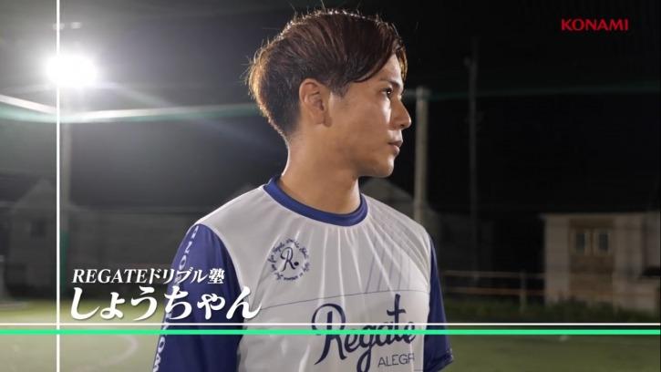 【最新版】日本Youtube界最強のサッカーチーム「WINNER'S(ウィナーズ)」のメンバー一覧や監督、マネージャーをご紹介します!_しょうちゃん選手1