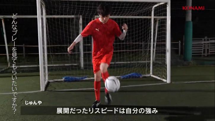 【最新版】日本Youtube界最強のサッカーチーム「WINNER'S(ウィナーズ)」のメンバー一覧や監督、マネージャーをご紹介します!_じゅんや選手2