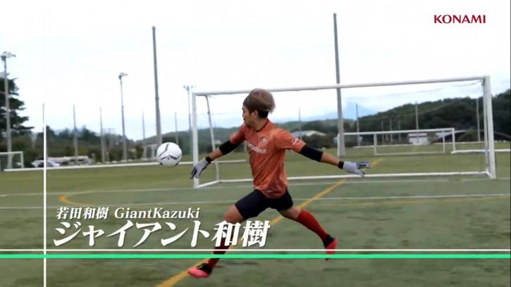 【最新版】日本Youtube界最強のサッカーチーム「WINNER'S(ウィナーズ)」のメンバー一覧や監督、マネージャーをご紹介します!_ジャイアント和樹選手1