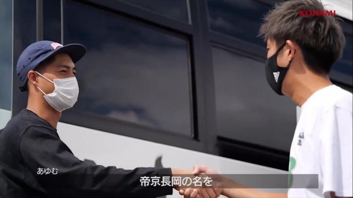 【最新版】日本Youtube界最強のサッカーチーム「WINNER'S(ウィナーズ)」のメンバーを一覧でご紹介します!_先輩あゆむから後輩けーすけへエール1