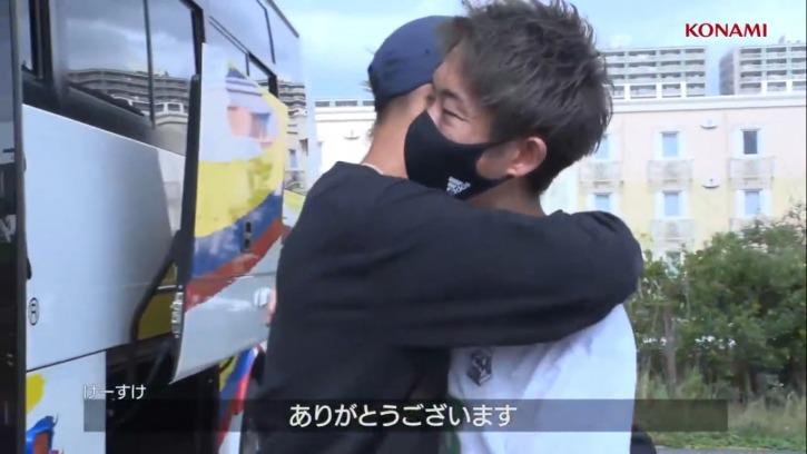 【最新版】日本Youtube界最強のサッカーチーム「WINNER'S(ウィナーズ)」のメンバーを一覧でご紹介します!_先輩あゆむから後輩けーすけへエール2