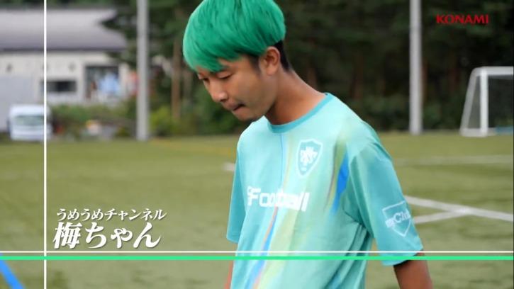 【最新版】日本Youtube界最強のサッカーチーム「WINNER'S(ウィナーズ)」のメンバー一覧や監督、マネージャーをご紹介します!_梅ちゃん選手1