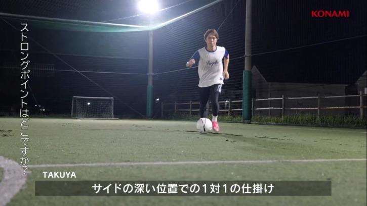 【最新版】日本Youtube界最強のサッカーチーム「WINNER'S(ウィナーズ)」のメンバー一覧や監督、マネージャーをご紹介します!_TAKUYA選手2