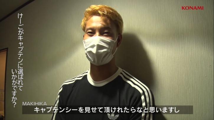 【最新版】日本Youtube界最強のサッカーチーム「WINNER'S(ウィナーズ)」のメンバー一覧や監督、マネージャーをご紹介します!_キャプテンは「けーご」6