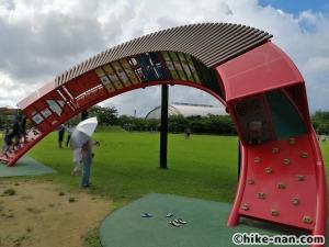 【2021年】言うことなしの大型公園!沖縄市の沖縄県総合運動公園内にある大型遊具施設に遊びに行ってみた!_こんじょうのぼり