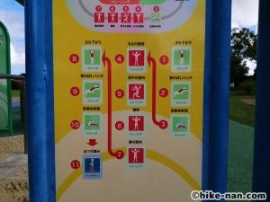 【2021年】言うことなしの大型公園!沖縄市の沖縄県総合運動公園内にある大型遊具施設に遊びに行ってみた!_健康施設5
