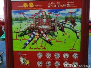 【2021年】言うことなしの大型公園!沖縄市の沖縄県総合運動公園内にある大型遊具施設に遊びに行ってみた!_大型遊具