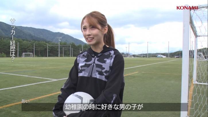 サッカー歴18年!WINNER'S(ウィナーズ)の美人マネージャー「あい」とは何者?!_サッカーを始めたきっかけ1