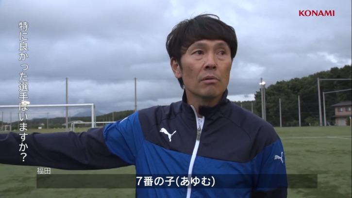 元帝京長岡のエースで現在はWINNER'S(ウィナーズ)のエース「あゆむ」!身長や年齢、サッカー経歴などをご紹介します!_福田さんがあゆむさんを褒める1