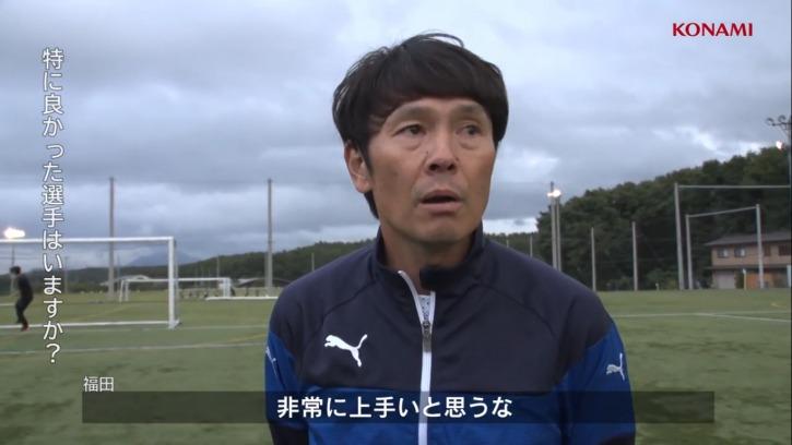 元帝京長岡のエースで現在はWINNER'S(ウィナーズ)のエース「あゆむ」!身長や年齢、サッカー経歴などをご紹介します!_福田さんがあゆむさんを褒める2